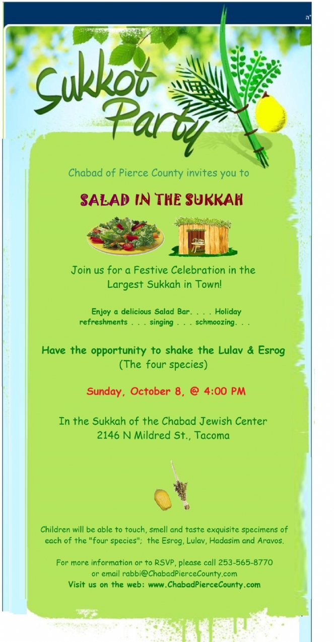 Salad in the sukkah flyer- 5778.jpg