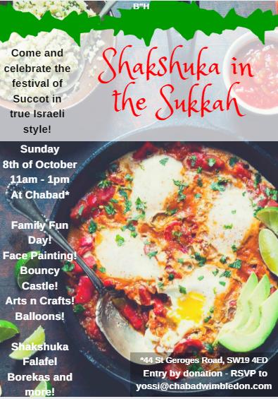 sukkah flyer final.png