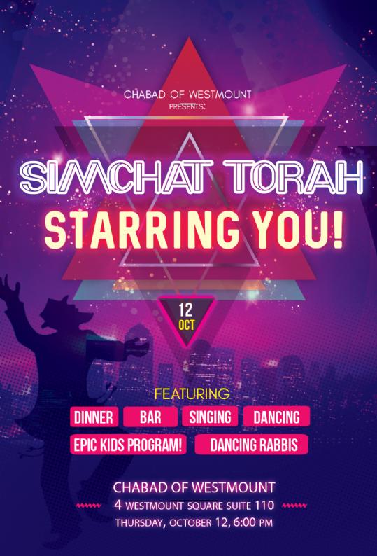Simchat Torah 2017 adults.png