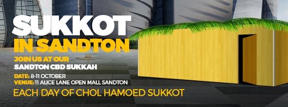 Sukkot web Banner (1).jpg