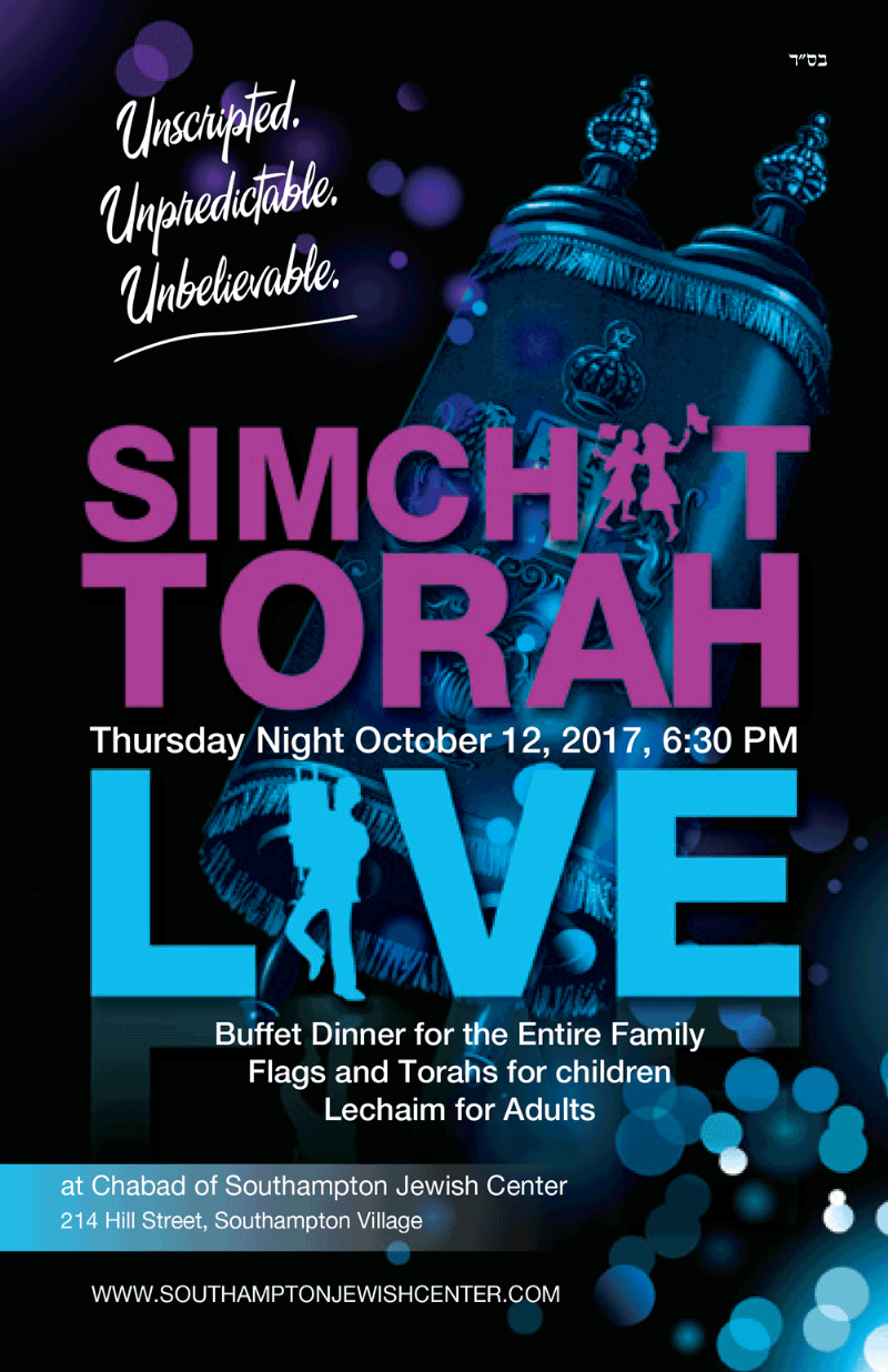 SH-Simchat-Torah-5778.png