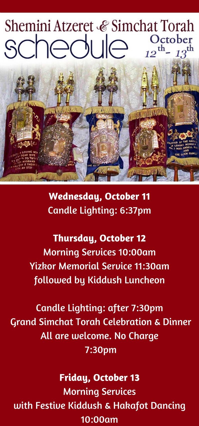 simchat Torah Schedule.jpg