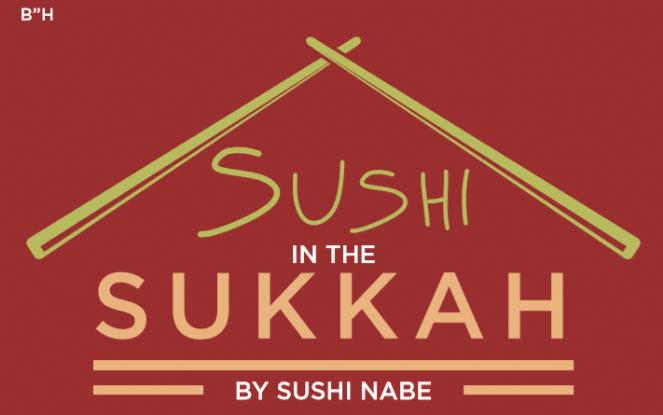 Sushi sukkah.png