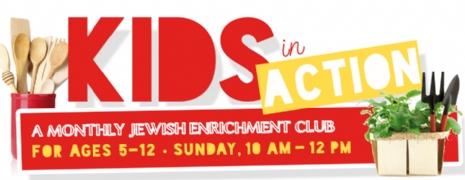 KidsinAction banner.jpg