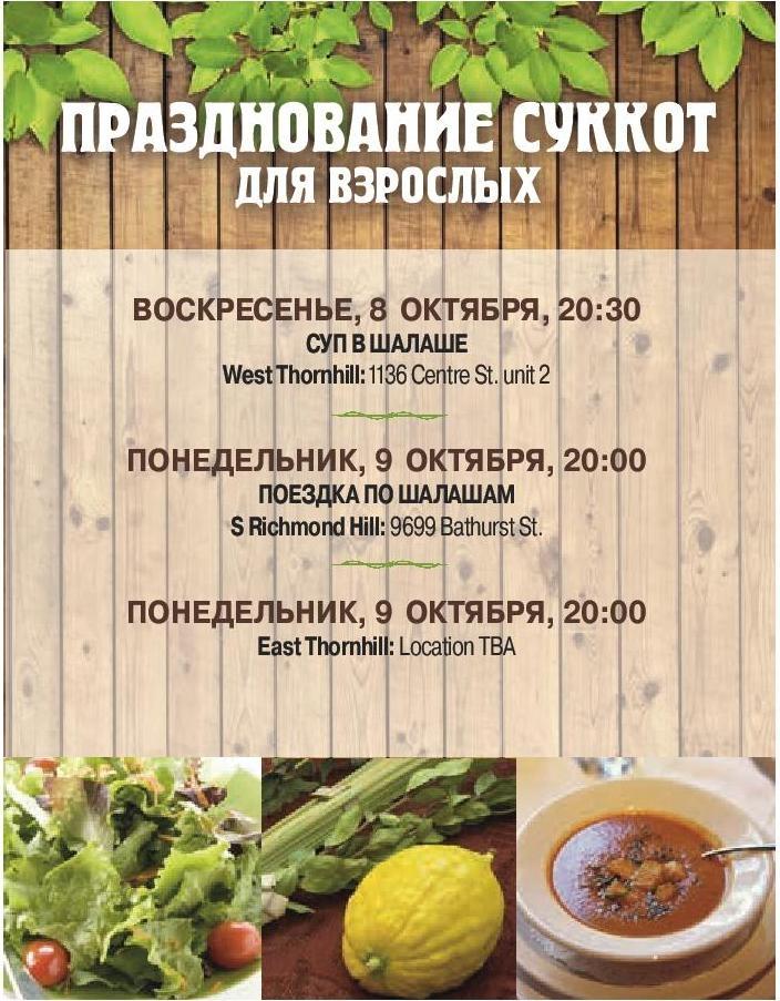 RUS_EXODUS_oct-page-019 - Copy.jpg