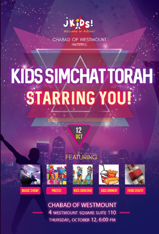 Simchat Torah 2017 Kids.png