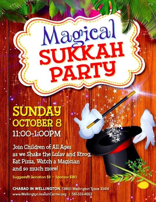 magical sukkah party 2017.jpg