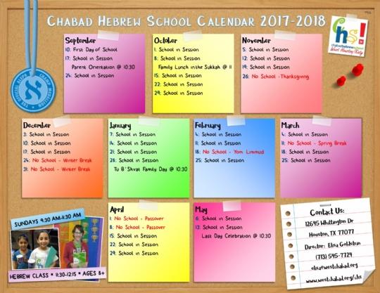 Chabad of West Houston CHS Calendar (4).jpg