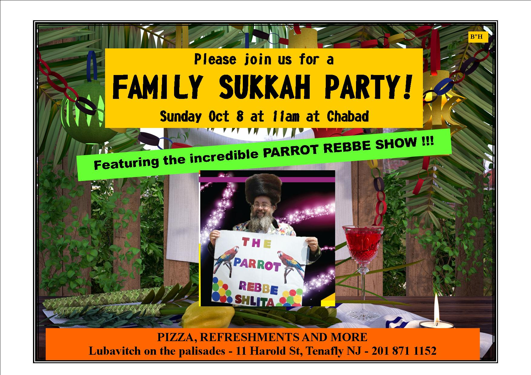 Sukkot party 5778.jpg