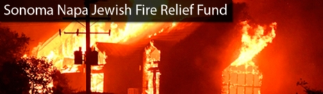 Chabad-Fire-Relief-Full.jpg