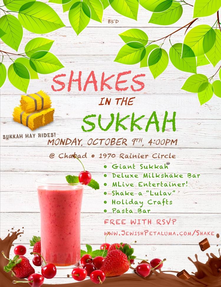 Shakes-in-the-Sukkah.jpg