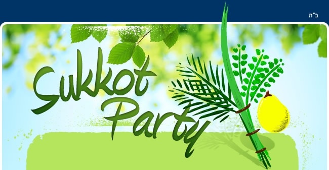 Sukkot_party2_r1_c1.jpg