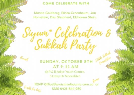 Sukkah event (1).jpg