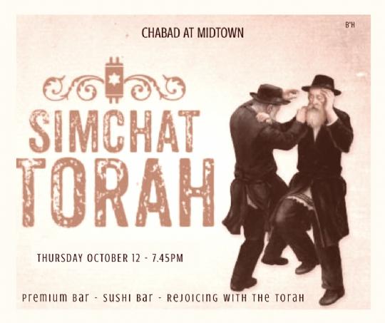 Simchat Torah large.png