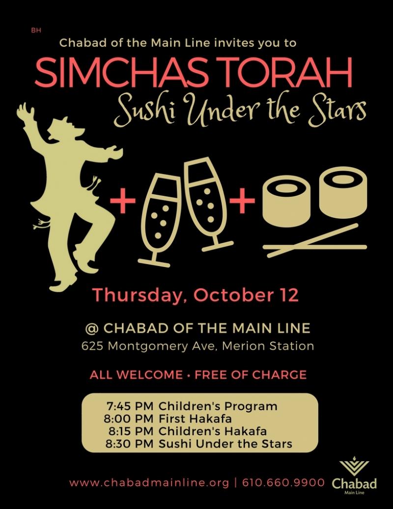 Simchas Torah final.jpg