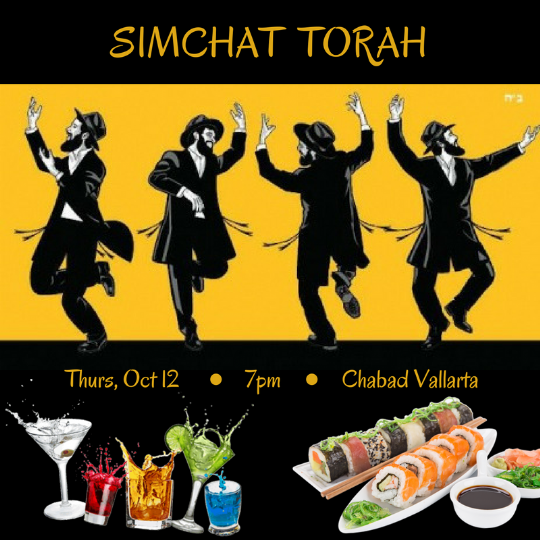 Simchat Torah (1).png
