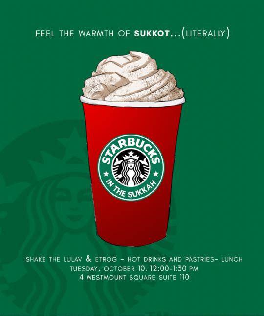 Starbucks In The Sukkah