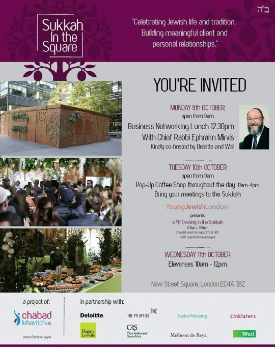 sukkah in the sq invite 2017.jpg