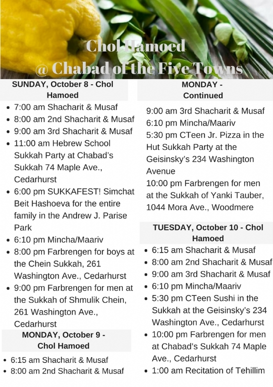 Sukkot Schedule 2017 - Chabad of the Five Towns