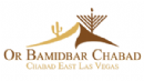 Chabad East - Or Bamidbar