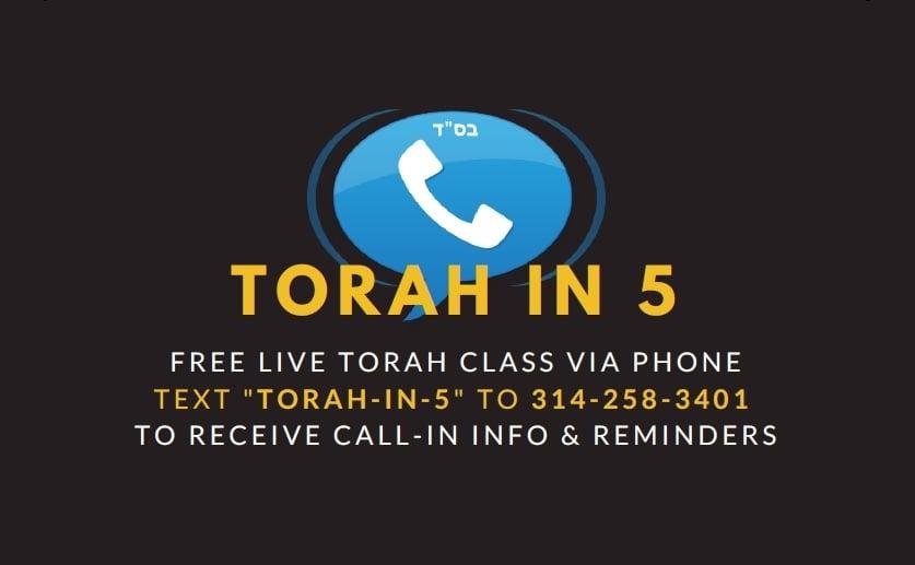 Torah in 5.jpg