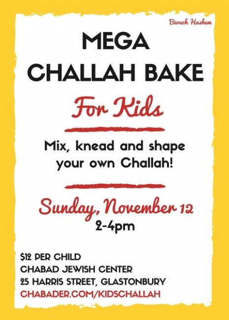 Kids Mega Challah Bake for web.jpg