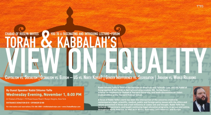 Torah and Kabbalahs View on Equality.jpg
