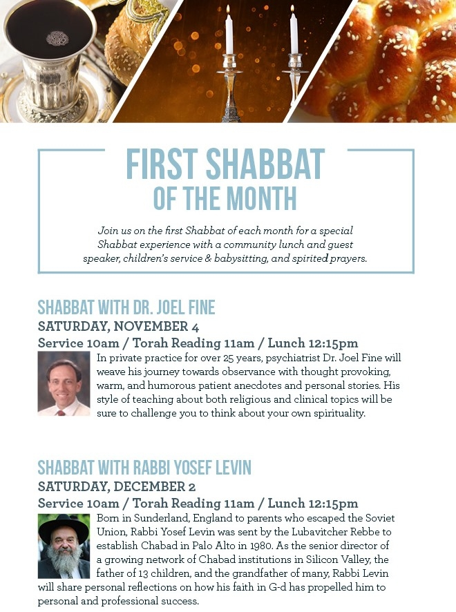 First Shabbat of the Month.jpg