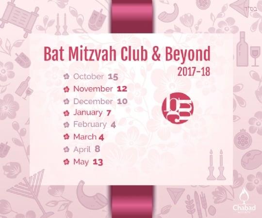 Bat Mitzvah Club & Beyond 2017-18 Oct15 Nov12 Dec10 Jan7 Feb4 Mar4 Apr8 May13