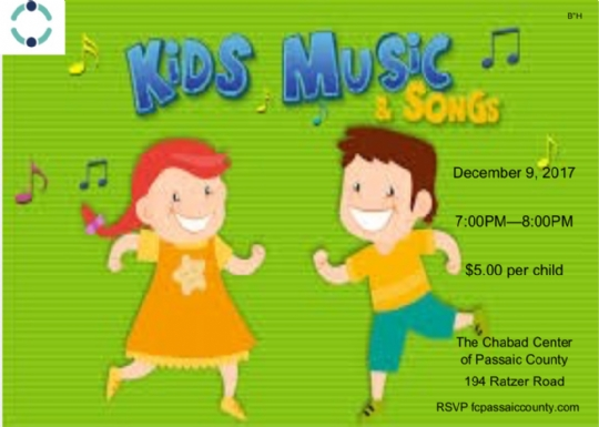 Kids Music jpeg.jpeg