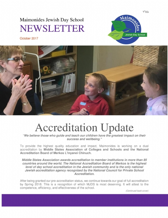 Newsletter, October 2017-page-001 (2).jpg