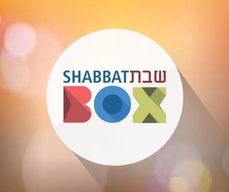 Shabbat Box.jpeg