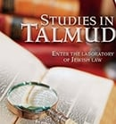 Sunday Morning Talmud Class with Rabbi Cheski