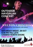 Outdoor Havdalah Concert
