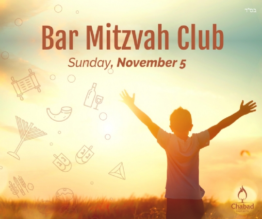 Bar Mitzvah Club Sunday, November 5