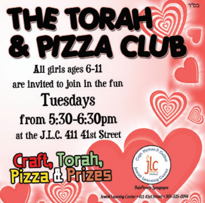 Torah and Pizza 2017.png