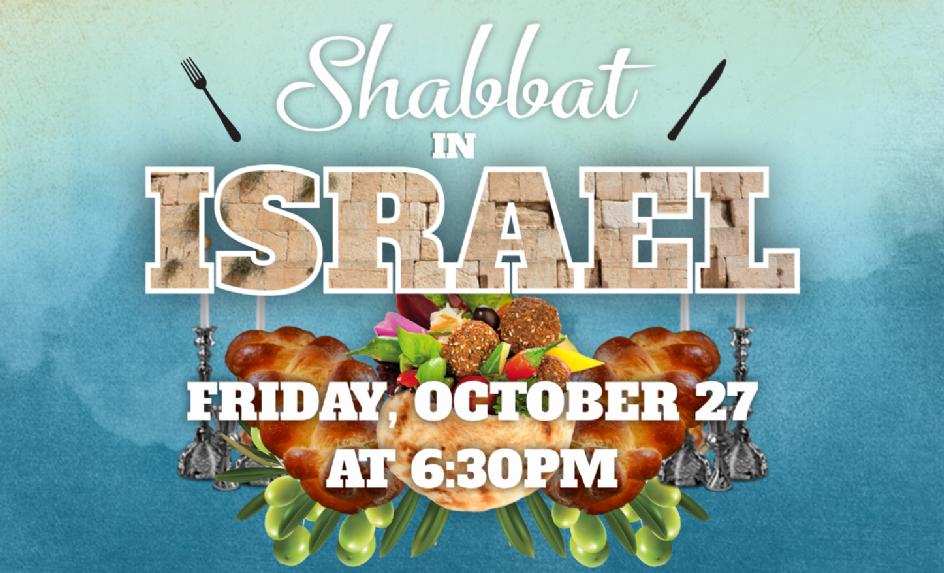 ShabbatIsrael Promo.png