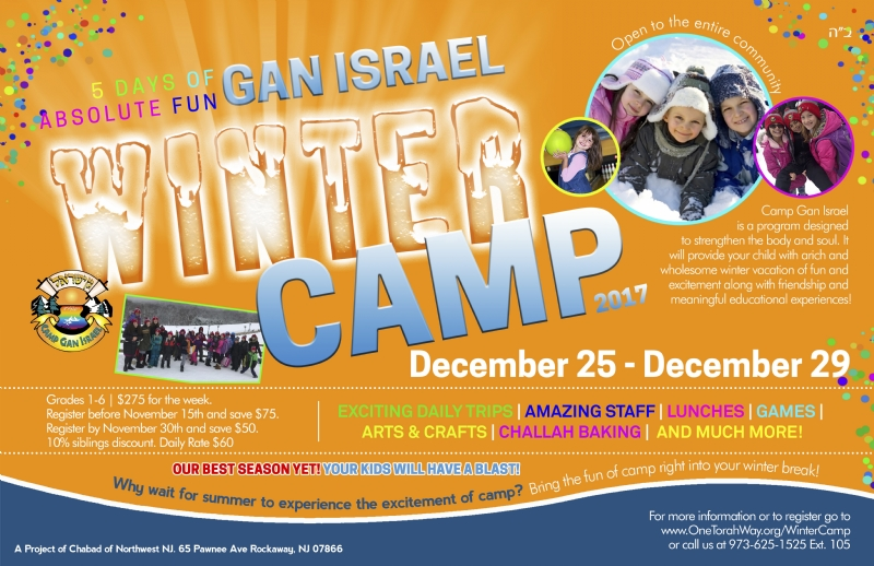Winter Camp 2015 2.jpg