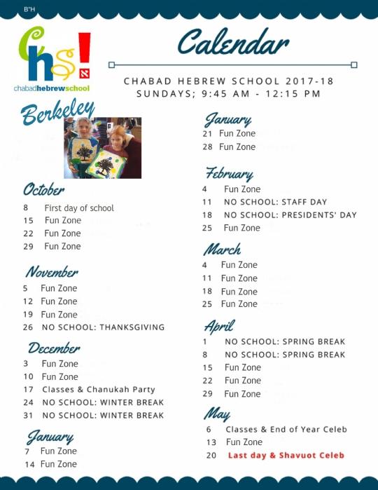 HDS Calendar 2017 copy.jpg