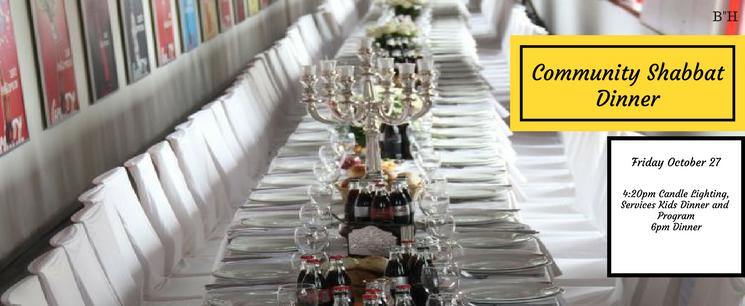 Shabbot dinner 2017.png