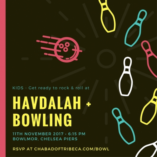 Colorful Icons Bowling Invitation.jpg