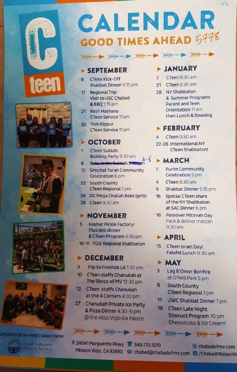 CTeen Calendar 5776.jpg