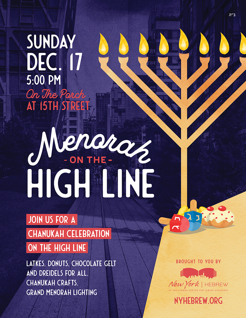 high line menorah.jpg