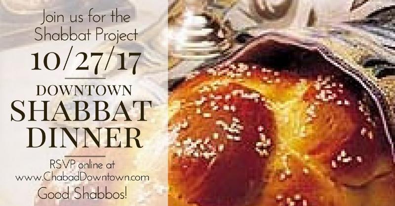 Shabbat Dinner (3).jpg