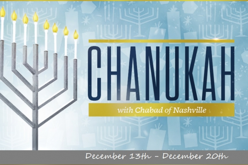 Chanukah Heading.jpg