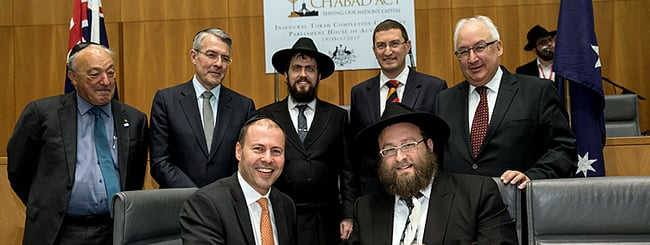 Jewish News: First Torah Completed in Australia's Parliament in Canberra