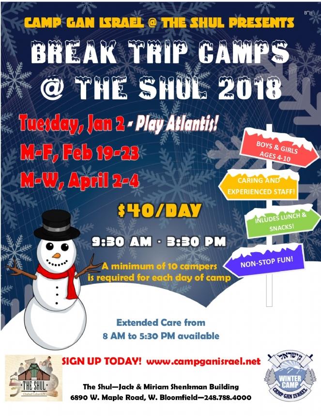 Break camp flyer.jpg