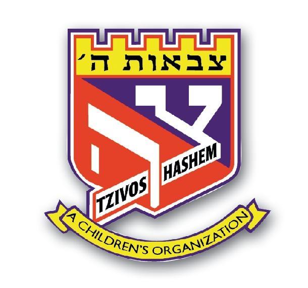 TH Logo 8-26-2010.jpg