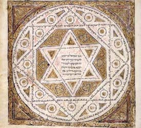 Star of David: The Mystical Significance - Kabbalistic Insights Into