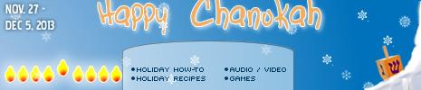 Chanukah Site Banner - 465